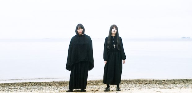 There's a new BlackLab video out, and it makes us super happy. NHS is very pleased to announce, that BlackLab 'the dark witch doom duo from Osaka, Japan' are poised […]