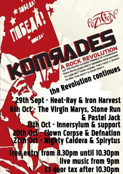 Komrades_Music_HQ_Hull