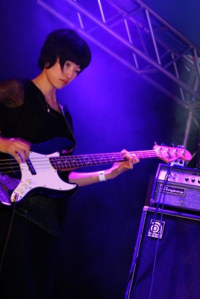 Nisennenmondai_live_at_Supersonic_Festival_2010