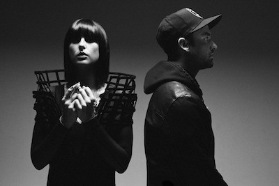 Phantogram small