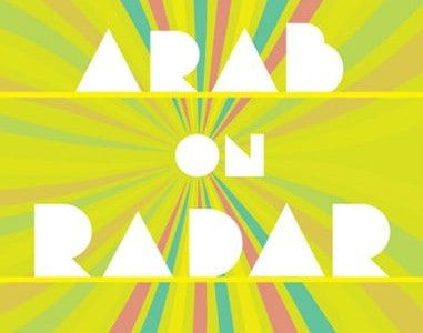 On June 2, 2002, I was still earning my stripes as a fan of underground music when I attended an Arab On Radar gig at the much-missed venue The Adelphi […]