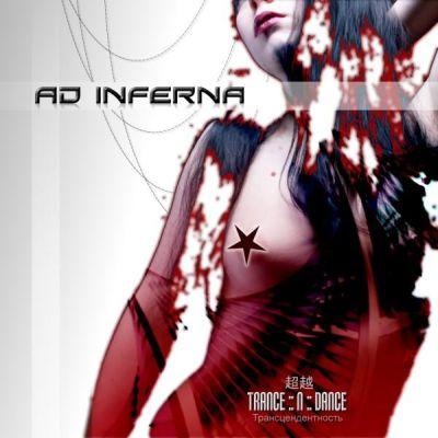 Ad_Inferna